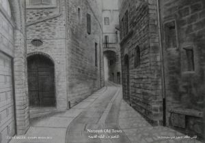 authentic street in Nazareth