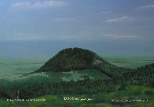 Tabor mountain
